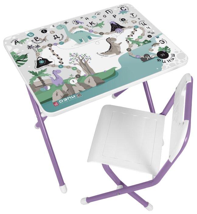 Комплект ДЭМИ стол + стул Динозаврики 61x45 см фиолетовый