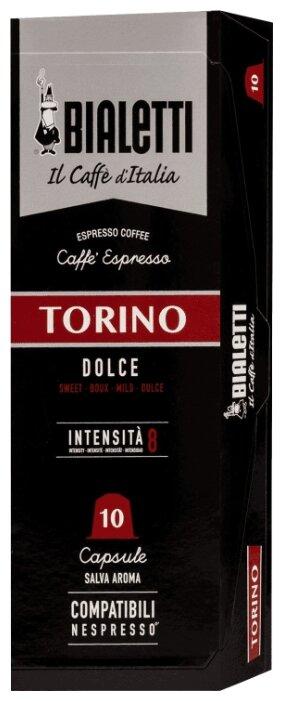 Кофе в капсулах Bialetti Torino (10 капс.)