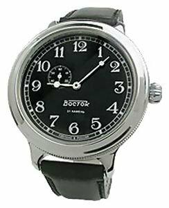 Наручные часы Восток 550872 — купить по выгодной цене на Яндекс.Маркете