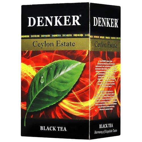Чай черный Denker Ceylon Estate в пакетиках, 20 шт. denker mellow citrus черный чай в пирамидках 25 шт