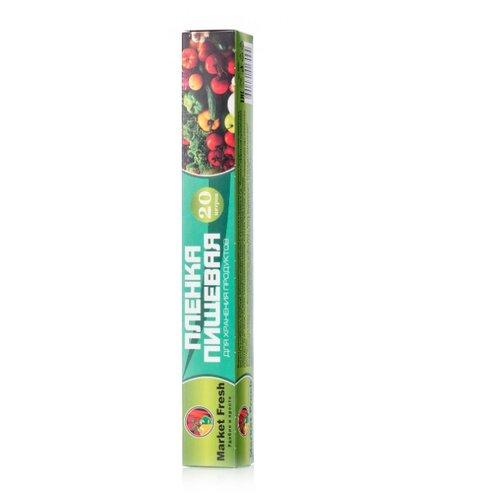 Пищевая пленка для хранения продуктов Market Fresh , 20 м х 29 см, бесцветный