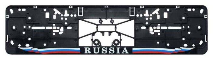Рамка для номера Airline Russia (AFC-02)