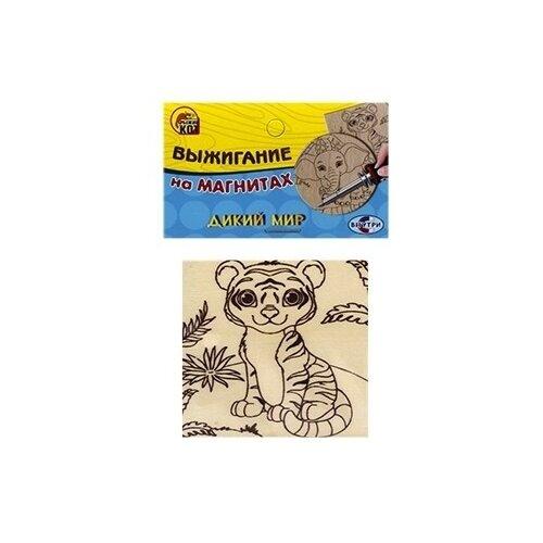 Фото - Рыжий кот Набор для выжигания Дикий мир: слон и тигр набор для боулинга рыжий кот 7 предметов и 1628