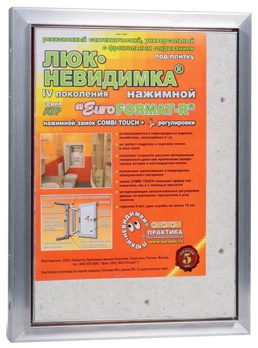 Ревизионный люк Евроформат АТР 30-40 настенный под плитку ПРАКТИКА