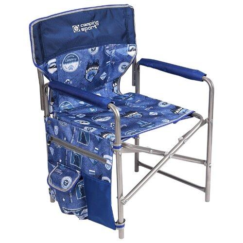 Кресло Nika КС1 джинс/синий кресло nika премиум 6 синий серый
