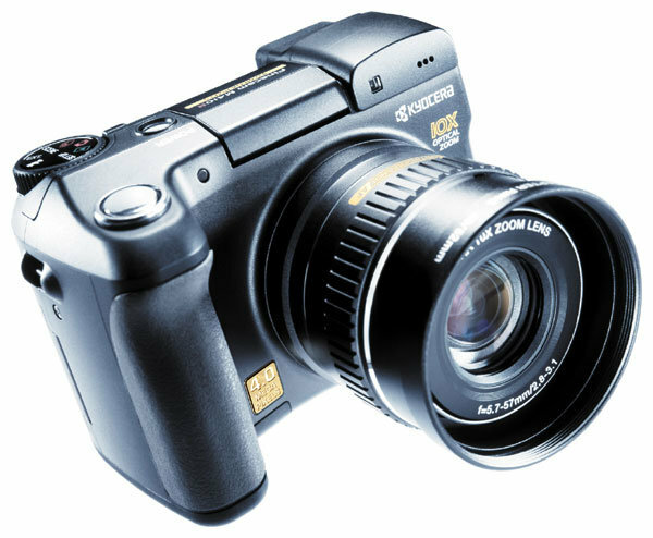 Фотоаппарат KYOCERA Finecam M410R