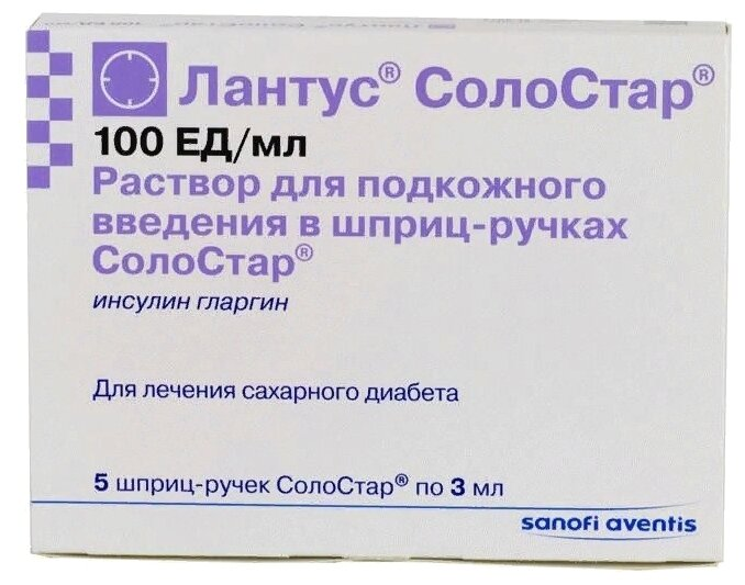 Лантус Солостар р-р для п/к введ. 100 ЕД/мл шприц-ручка 3 мл №5