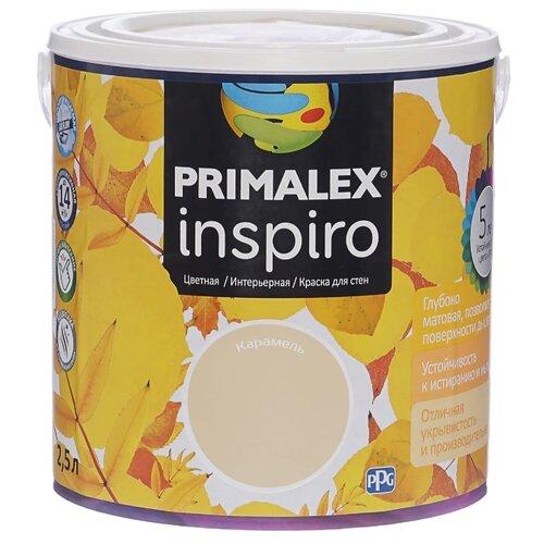 Краска PRIMALEX Inspiro моющаяся матовая карамель 2.5 л