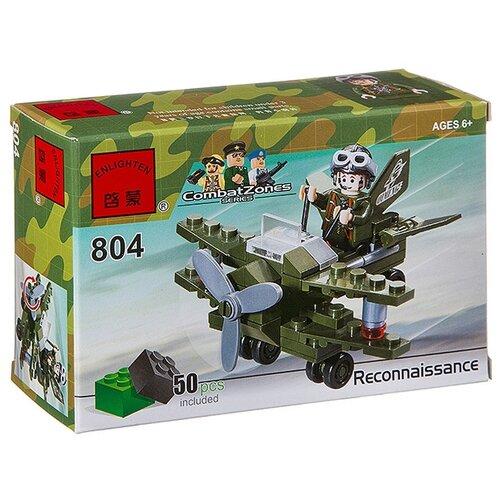 Конструктор Qman CombatZones 804 Военный вертолет конструктор qman combatzones 1712 военная база