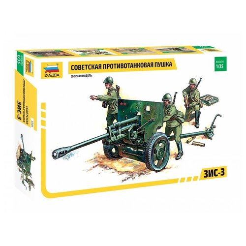 Купить Сборная модель ZVEZDA Советская противотанковая пушка ЗИС-3 (3505) 1:35, Сборные модели