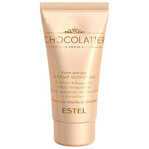 Фото - Крем для рук Estel Professional Otium chocolatier Белый шоколад 50 мл estel крем для рук белый шоколад chocolatier 50 мл