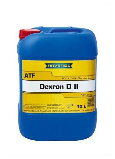 Трансмиссионное масло Ravenol ATF Dexron D II 10l