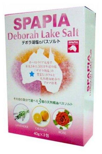 Fuso Kagaku Соль для ванны со