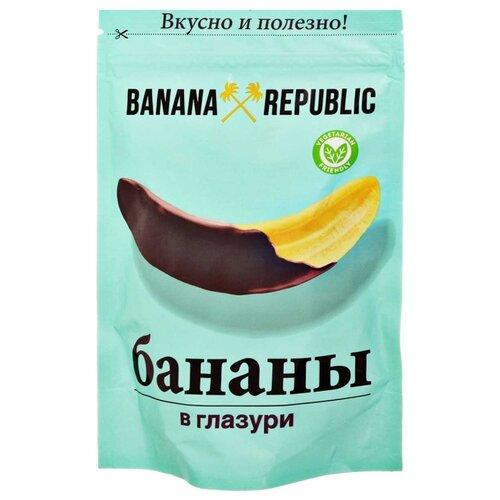 Бананы Banana Republic в шоколадной глазури, 200 г шапка banana republic banana republic ba067cwyig71