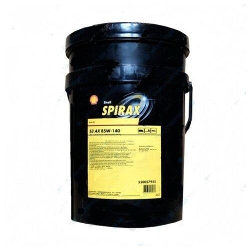 цена на Трансмиссионное масло SHELL Spirax S3 AX 85W-140 20 л