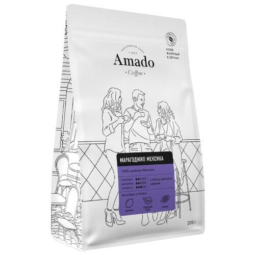 Кофе в зернах Amado Марагоджип Мексика, арабика, 200 г
