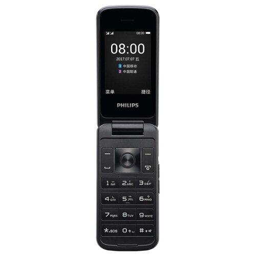 Телефон Philips Xenium E255 синий (CTE255BU/00) телефон