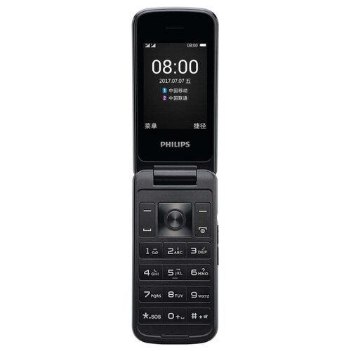 Телефон Philips Xenium E255 синий (CTE255BU/00) сотовый телефон philips xenium e255 white