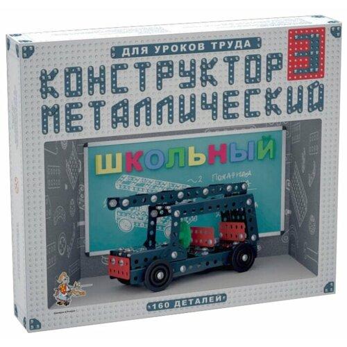 Винтовой конструктор Десятое королевство Школьный 02051 3 винтовой конструктор десятое королевство школьный 02052 4