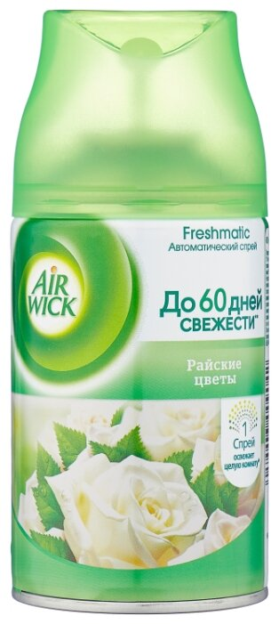 Air Wick сменный баллон Райские цветы, 250 мл