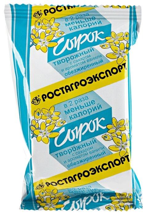 Сырок творожный РОСТАГРОЭКСПОРТ с сахаром и ароматом ванили обезжиренный 90 г