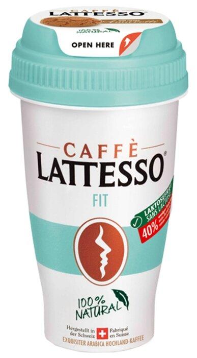 Напиток молочный кофейный Caffe Latesso Fit с печеньем 0.25 л