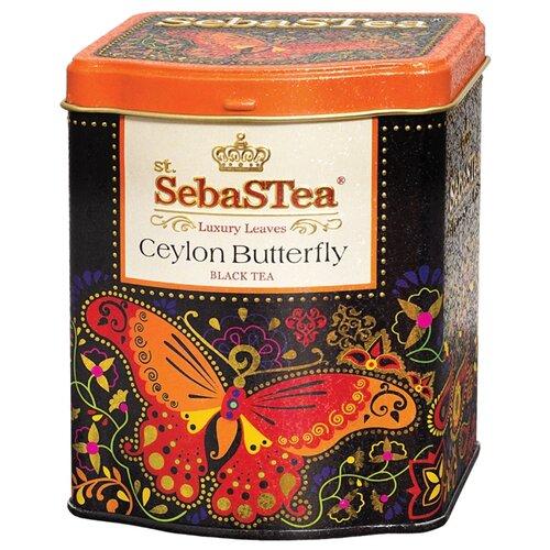 Чай черный SebaSTea Ceylon butterfly, 100 г чай листовой зеленый sebastea chinesse dragon 100 г
