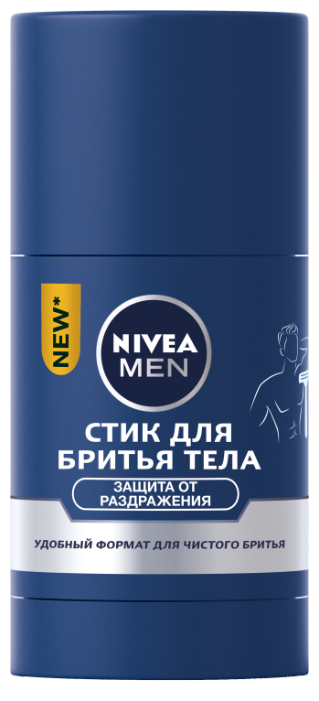 Стик для бритья тела Nivea