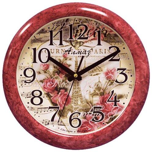 Часы настенные кварцевые Алмаз H53 красный/бежевый