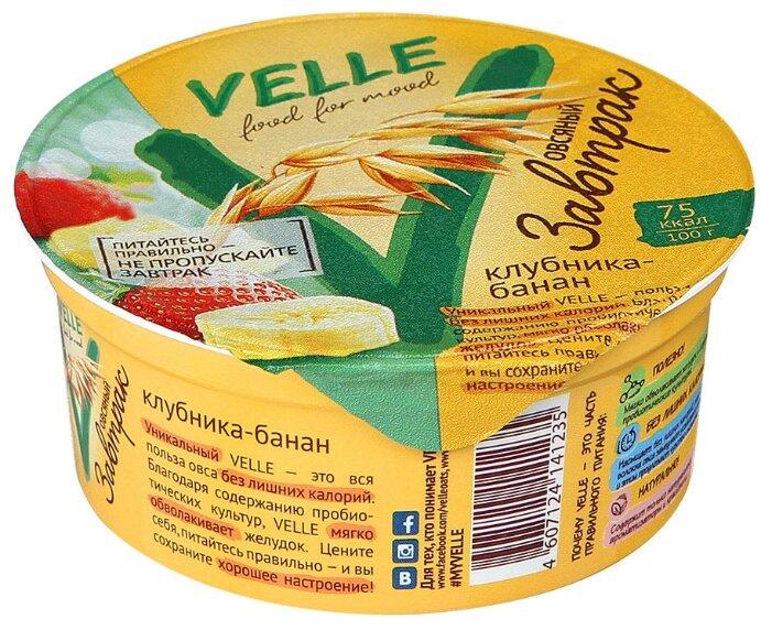 Десерт Velle Овсяный завтрак Клубника-банан 0.5%, 175 г