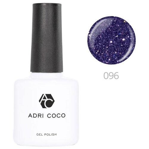 Гель-лак для ногтей ADRICOCO Gel Polish, 8 мл, 096 мерцающий темно-синий