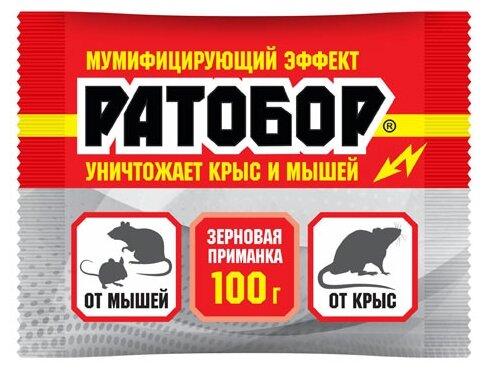Средство Ратобор Зерновая приманка 100 г