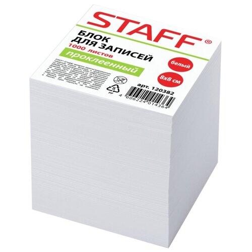 Купить STAFF блок для записей проклеенный 8х8 см 1000 листов, белизна 90-92% (120382) белый, Бумага для заметок