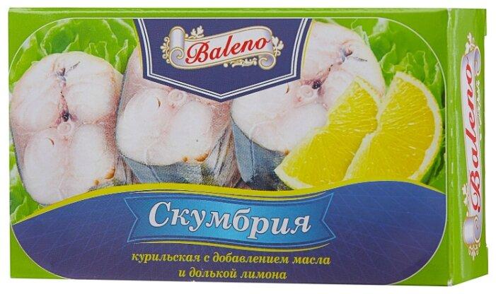Baleno Скумбрия с дольками лимона в масле, 125 г
