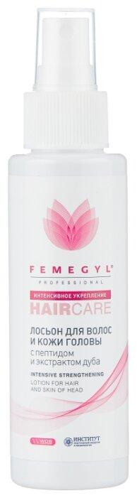 FEMEGYL Лосьон для волос и кожи головы
