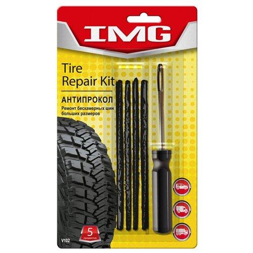 Набор для ремонта шин IMG V102