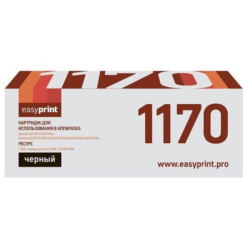 Фото - Картридж EasyPrint LK-1170, совместимый картридж easyprint lc exv42 совместимый