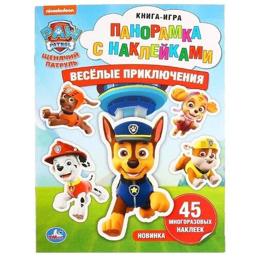 Купить Книжка с наклейками Щенячий патруль. Веселые приключения 45 наклеек, Умка, Книжки с наклейками
