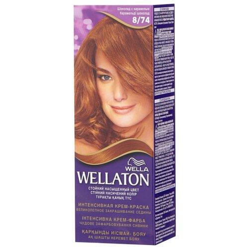 Wellaton стойкая крем-краска для волос, 8/74 шоколад с карамелью idlamp 258 258 8 gold