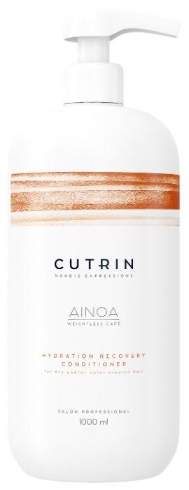 Cutrin кондиционер для волос AIONA