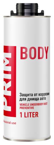 Антикор Prim Body