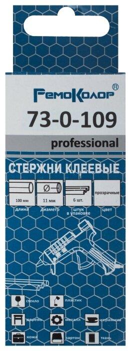 РемоКолор Клеевые стержни 11x100 мм, 6 шт