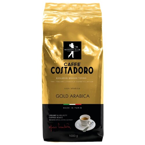 цена Кофе в зернах Costadoro Gold Arabica, арабика, 1000 г онлайн в 2017 году