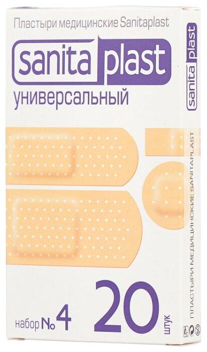 Sanitaplast Универсальный набор №4 пластыри гипоаллергенные, 20 шт.