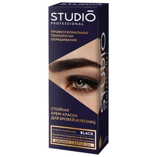 Studio Professional крем-краска для бровей и ресниц стойкая черный