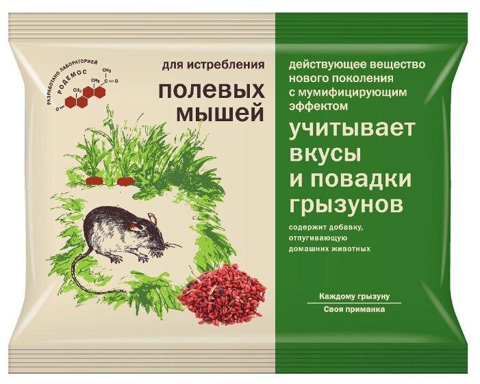 Средство Родемос Зерновая приманка для истребления полевых мышей, 200 г