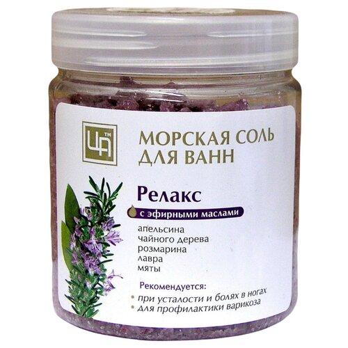 Царство ароматов Соль для ванн с пеной Релакс, 500 г недорого