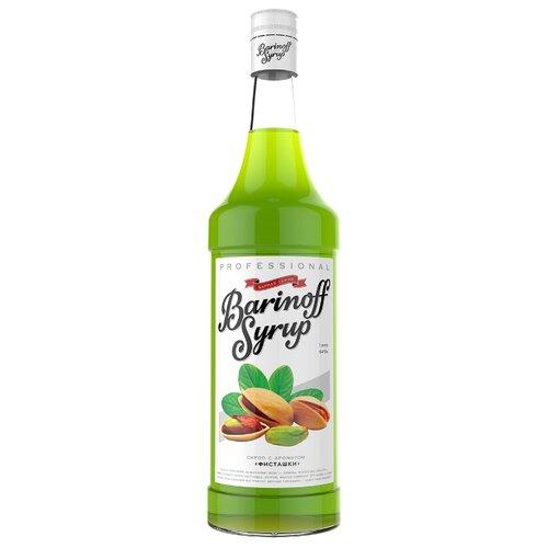 barinoff сок гранатовый 0 25 л Сироп Barinoff Фисташки 1 л
