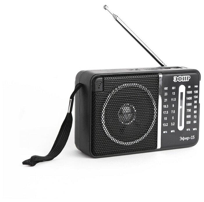 Радиоприемник Эфир-15 - Характеристики - Яндекс.Маркет (бывший Беру)
