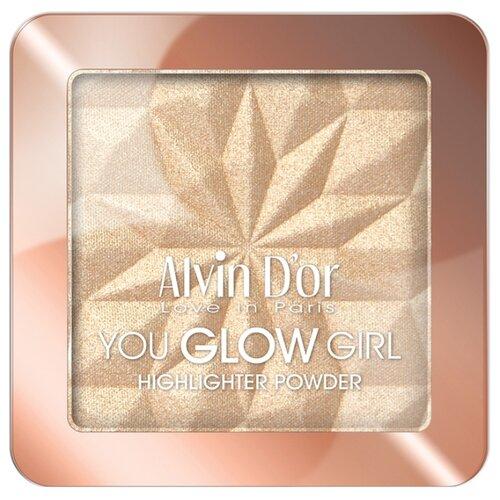 Alvin D'or Хайлайтер You Glow Girl highlighter powder 02 тон медовое сияние belor design хайлайтер smart girl incredible hollywood тон 2